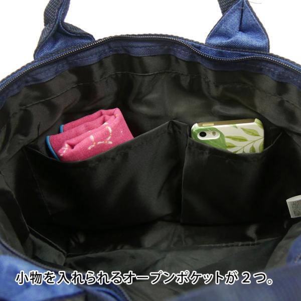 ★新色追加★撥水加工付きポリキャンミニトートバッグ【メール便:1点まで】