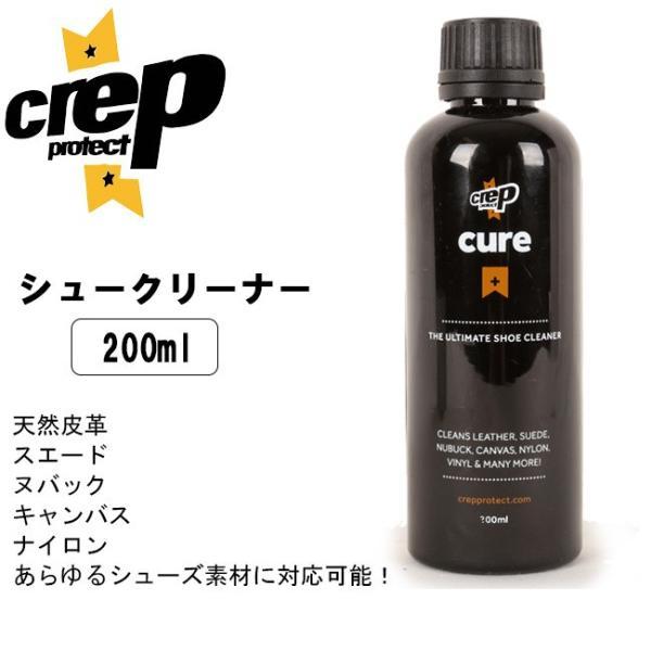 Crep Protect クレップ プロテクト シュークリーナー  【雑貨】シューケア用品 クリーナー