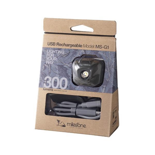 milestone マイルストーン USB Rechargeable Model リチャージブルモデル MS-G1 【アウトドア/キャンプ/ライト/ヘッドライト/首掛け】