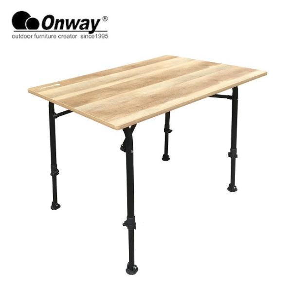 オンウェー アジャストカフェテーブル