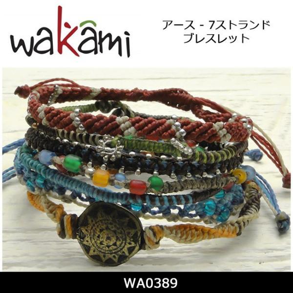 Wakami ワカミ アース - 7ストランドブレスレット WA0389 【雑貨】 ブレスレット アクセサリー おしゃれ【メール便・代引不可】
