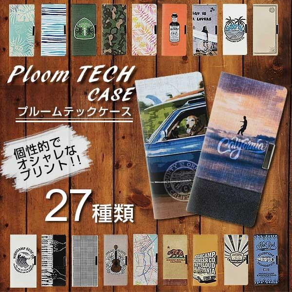 プルームテック ケース Ploom TECH ケース コンパクト 手帳型 カバー 2本 PUレザー 電子タバコ PloomTech 革 レザー プリント|highcamp
