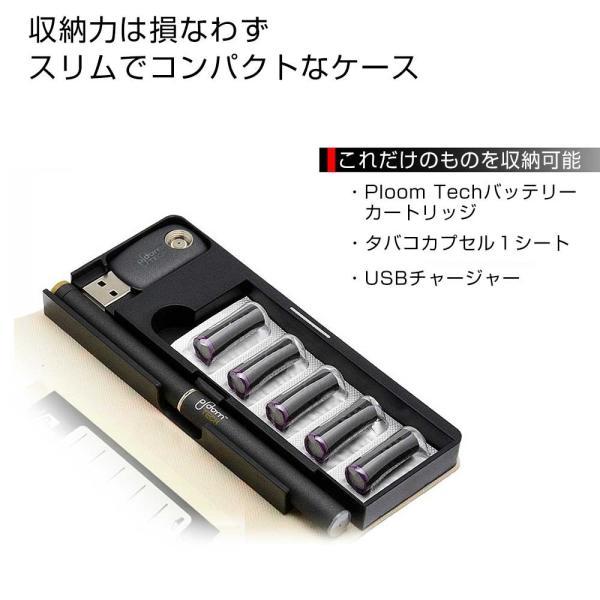 プルームテック ケース Ploom TECH ケース コンパクト 手帳型 カバー 2本 PUレザー 電子タバコ PloomTech 革 レザー プリント|highcamp|07