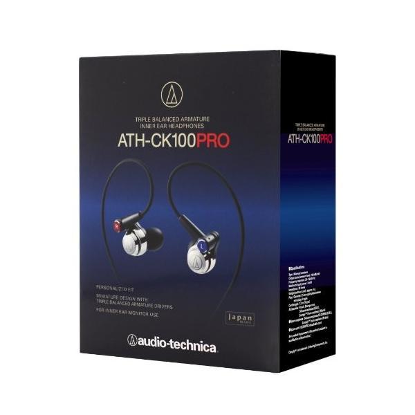 audio-technica トリプル・バランスド・アーマチュア型インナーイヤーヘッドホン ATH-CK100PRO highlight