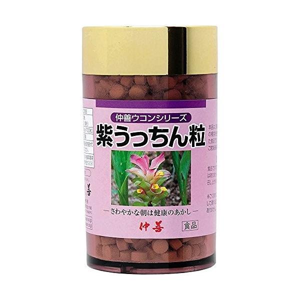 紫うっちん粒 (700粒)×50個(1ケース) 仲善 良質な紫ウコン(ガジュツ)の根茎を厳選した飲みやすい粒タイプ|highlight|06