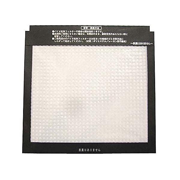 ダイキン 空気清浄機用交換フィルター(1枚入り)DAIKIN バイオ抗体フィルター KAF080A4