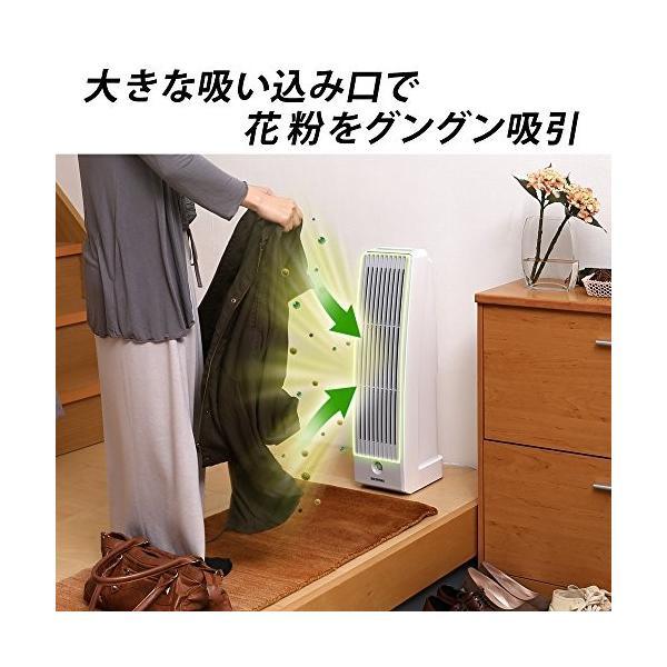 アイリスオーヤマ 空気清浄機 花粉 PM2.5 除去 人感センサー付き スリムデザイン ~8畳 KFN-700