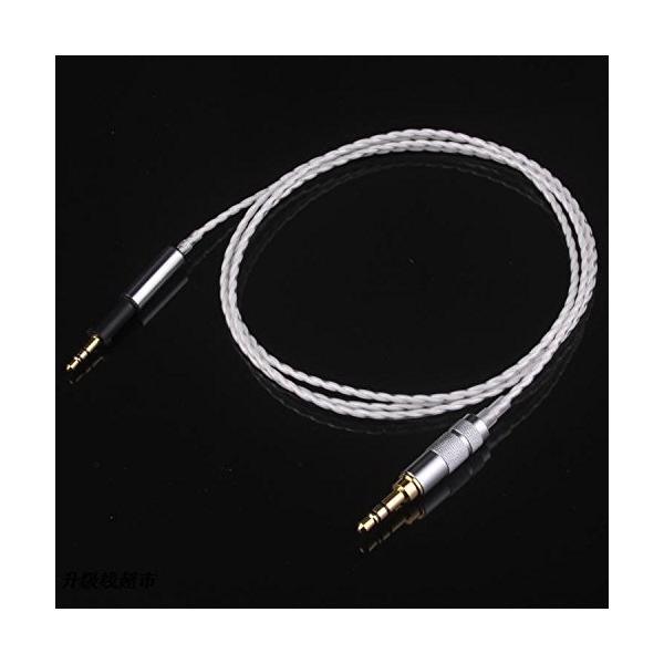 Gotor* 銀メッキ K450 K451 Q460 K480 ヘッドホン ヘッドセット 対応 交換用 オーディオ アップグレード ケーブル
