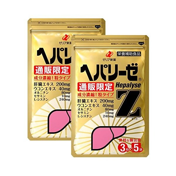 ヘパリーゼZ 3粒×5袋 2個セット|highlight