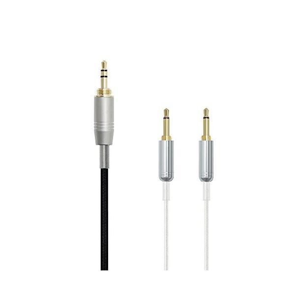 PCCITY AH-D600 D7100 ヘッドホン 対応用 ケーブル ヘッドフォン リケーブル 銀メッキ ケーブル (2M)