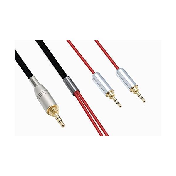 PCCITY HE400S HE-400i HE560 HE-350 HE1000 V2 ヘッドホン 対応用 ケーブル ヘッドフォン リケーブル
