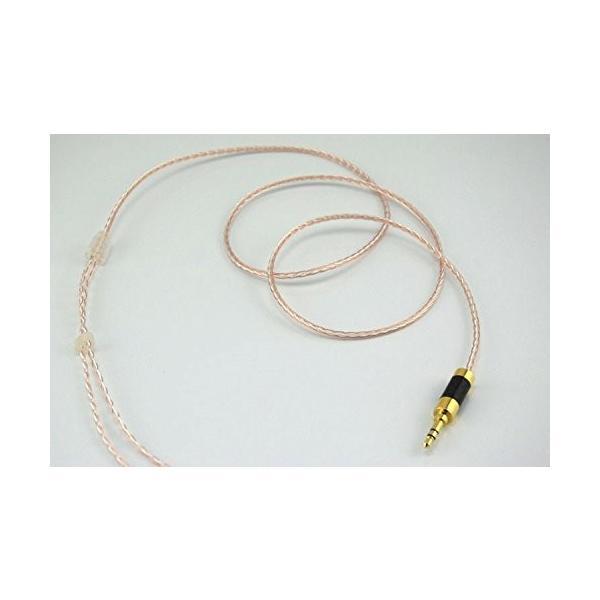 PCCITY ATH-R70x ヘッドホン 対応用 ケーブル ヘッドフォン リケーブル 単結晶銅 ケーブル
