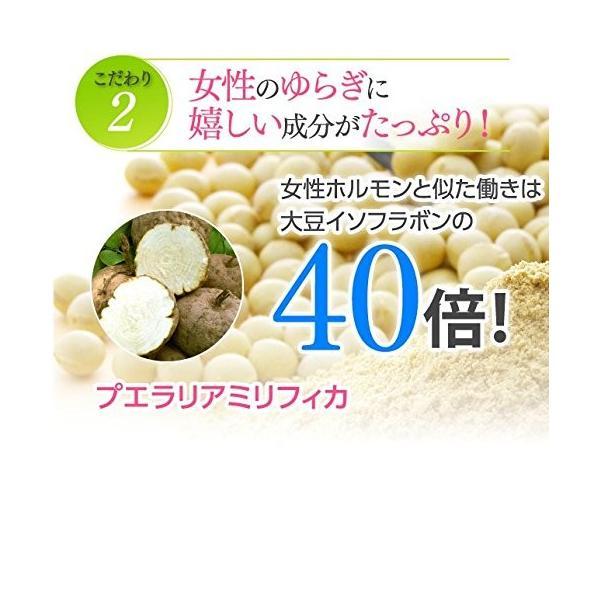 アセカラット Asecarat 150錠 with COSME|highlight|03