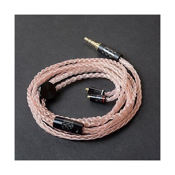 Woodhifi DTM1 リケーブル MMCX イヤホン ケーブル 交換用 耳掛型 アップグレードケーブル マイクなし 8股手編み SE215