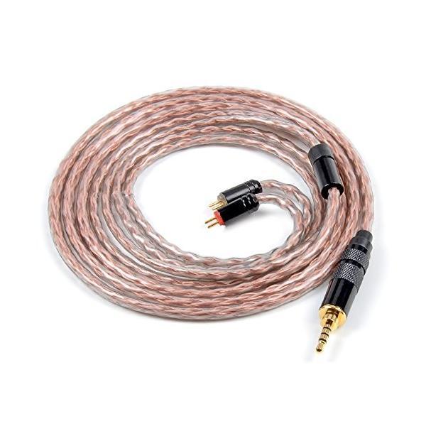 NICEHCK 8芯 イヤホンケーブル エナメル銅線と高純度OFC線のミックス 2PINコネクタ 2.5mm 着脱可能 アップグレードケーブル 4極