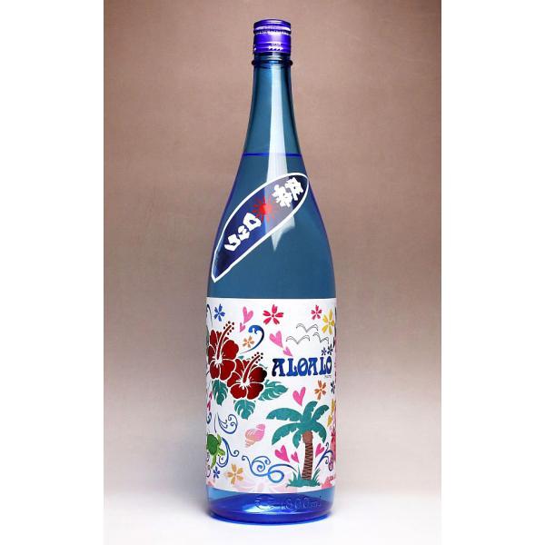 ALOALO 2021 25度 1800ml 鹿児島酒造 あろあろ アロアロ 芋焼酎 敬老の日 お酒 プレゼント ギフト