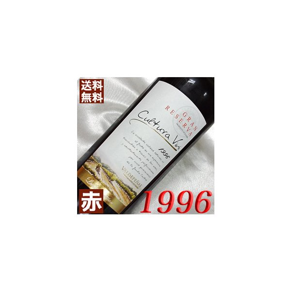 1996年白ワインピュリニーモンラッシェコンベット1996年生まれ年フランスブルゴーニュ辛口平成8年wine