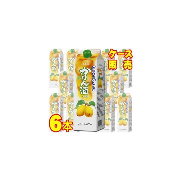 メルシャン かりん酒 パック 1000ml 紙パック 6本 ケース販売 国産 甘口 正規品 送料無料