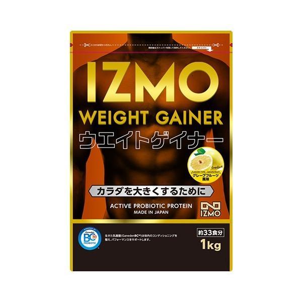 アルプロン IZMO-イズモ ウエイトゲイナープロテイン 1kg グレープフルーツ風味