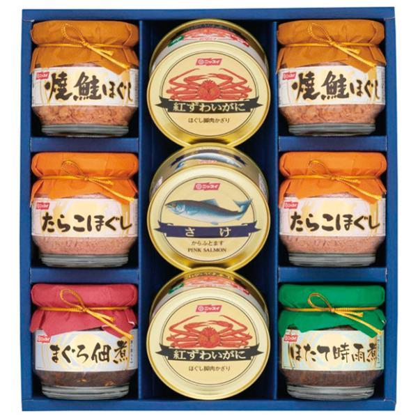 ニッスイ 缶詰・びん詰ギフトセット BK-50 2H40030