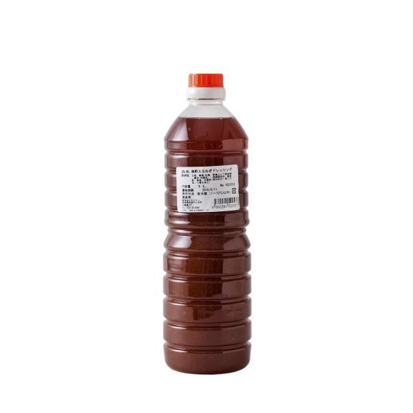 [タケモリ] 黒酢入り 玉ねぎ ドレッシング 1L 宮崎県 おいしい おすすめ お取り寄せ グルメ