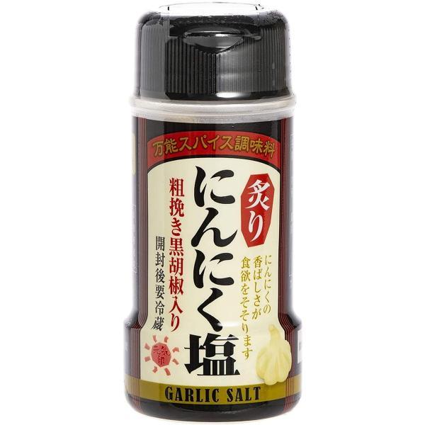 [あや] 炙りにんにく塩 100g 九州 宮崎 綾町 調味料 にんにく塩 塩胡椒 スパイス