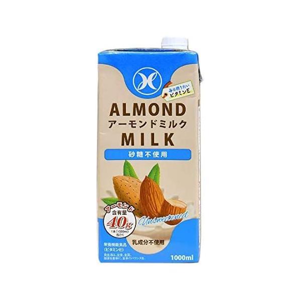 みどり アーモンドミルク砂糖不使用 1000ML