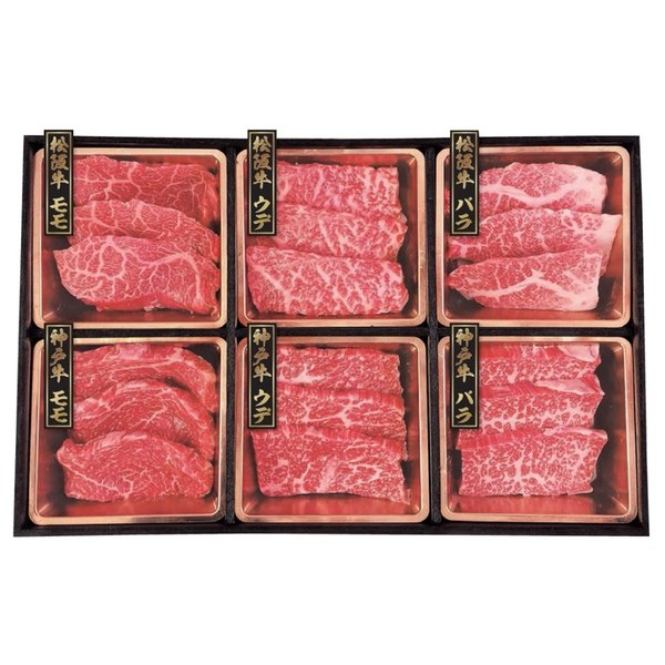 ビーフマイスター 神戸牛 & 松阪牛 食べ比べ 焼肉セット 計420g 【送料無料】