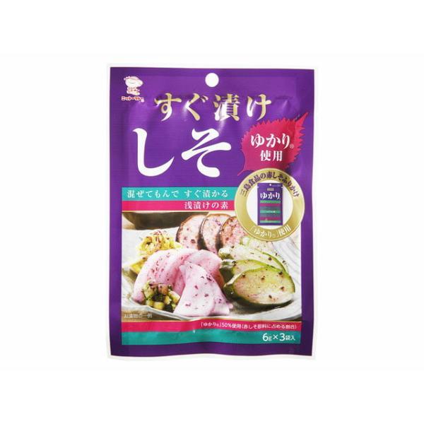 [日東食品工業] すぐ漬けしそ 6g×3袋 広島 粉末 浅漬け 三島 しそ