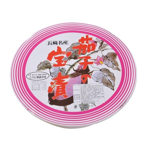 [大平食品] 茄子の宝漬 A-2 1900g 長崎 ギフト お取り寄せ おとりよせ お取寄せ 贈答用