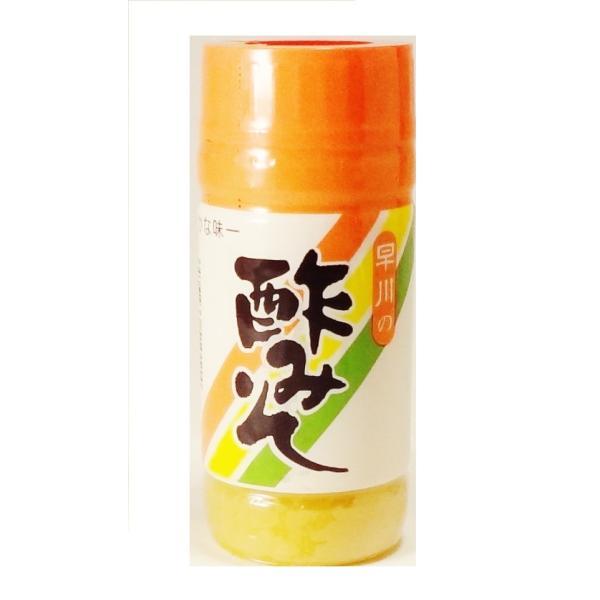 [早川しょうゆ] 酢みそ 220g 宮崎 酢味噌 米みこしょう ドレッシング 和風