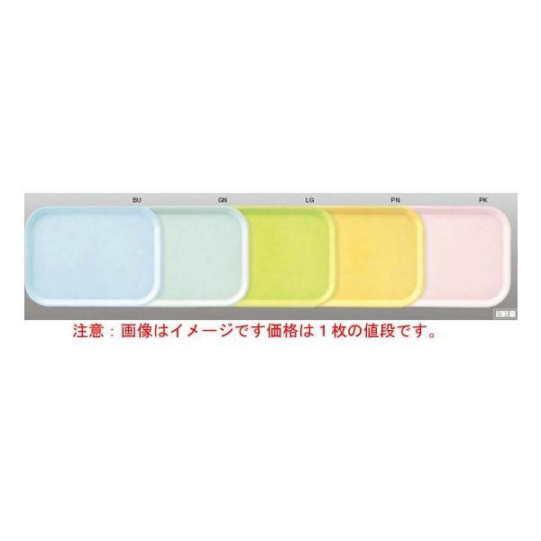マルケイ FBライトトレー N54 38cm アールライトトレー 380×280×17mm 色:ブルー(BU)※画像はイメージです。 価格は1枚のお値段となっております。