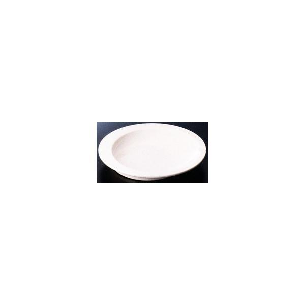 スリーラインメラミン食器 (自助食器)すくいやすい皿(志野生地)230×36mm品番:AABT-23G