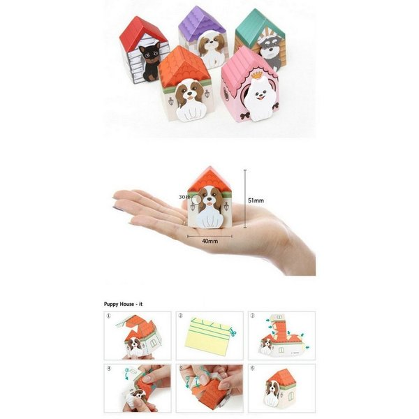 ふせん ポストイット いぬ かわいい 付箋 5種類 アニマル おもしろ 文具 雑貨 hmp-037|hikari-fashion-shop1|04