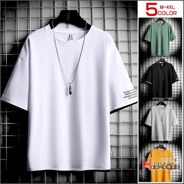 半袖Tシャツメンズ夏服Tシャツトップス半袖クルーネックトップスティーシャツ父の日メンズファッション