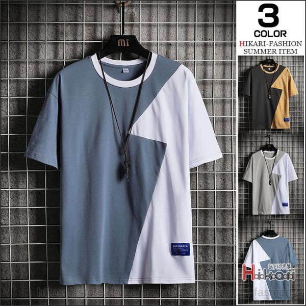 Tシャツメンズ半袖バイカラーおしゃれカットソー半袖TシャツメンズTシャツカジュアル丸首Tシャツ父の日セール