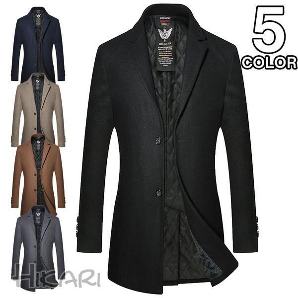 チェスターコート メンズ ビジネスコート ロングコート ステンカラーコート スリム アウター ジャケット コート 紳士 通勤 hikari-fashion