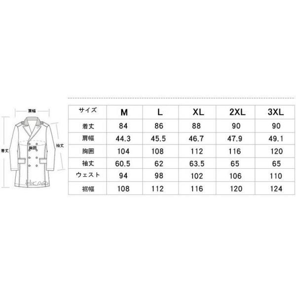 チェスターコート メンズ ビジネスコート ロングコート ステンカラーコート スリム アウター ジャケット コート 紳士 通勤 hikari-fashion 02