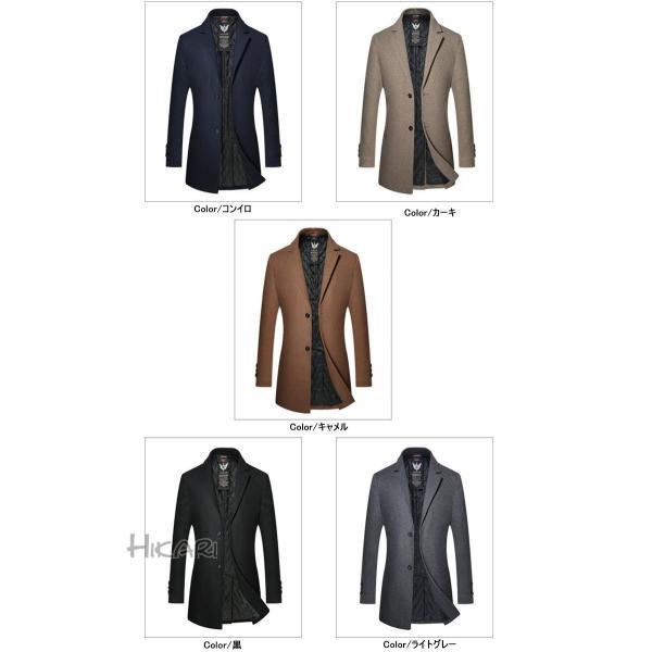 チェスターコート メンズ ビジネスコート ロングコート ステンカラーコート スリム アウター ジャケット コート 紳士 通勤 hikari-fashion 03