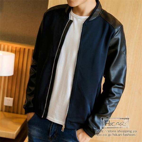 スタジャン メンズ ライダースジャケット 切り替え ジャケット スタジアムジャンパー バイクウェア 立ち襟 秋物 hikari-fashion 11