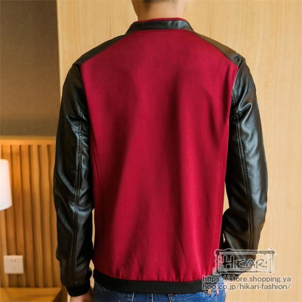 スタジャン メンズ ライダースジャケット 切り替え ジャケット スタジアムジャンパー バイクウェア 立ち襟 秋物 hikari-fashion 15