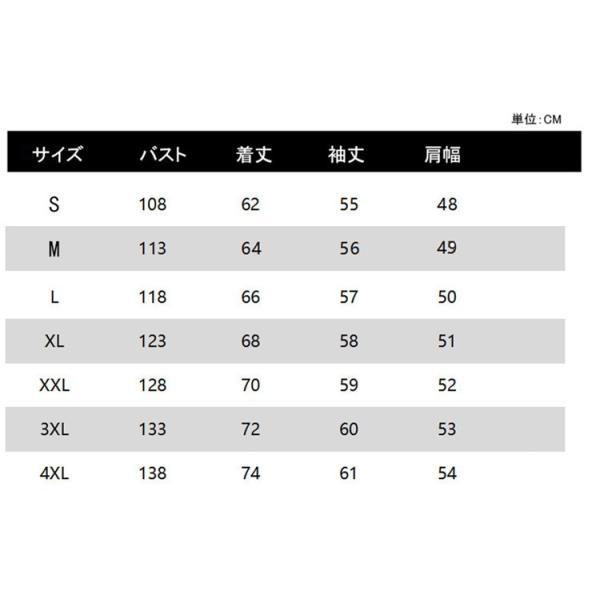 ウインドブレーカー メンズ ジャケット 春物 アウター マウンテンパーカー 配色 スポーツ アウトドア セール|hikari-fashion|02