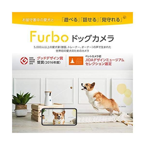 Furbo ドッグカメラ : ペットカメラ 飛び出すおやつ 写真 動画 双方向会話 犬 留守番 iOS Android AI通知|hikari-net|02