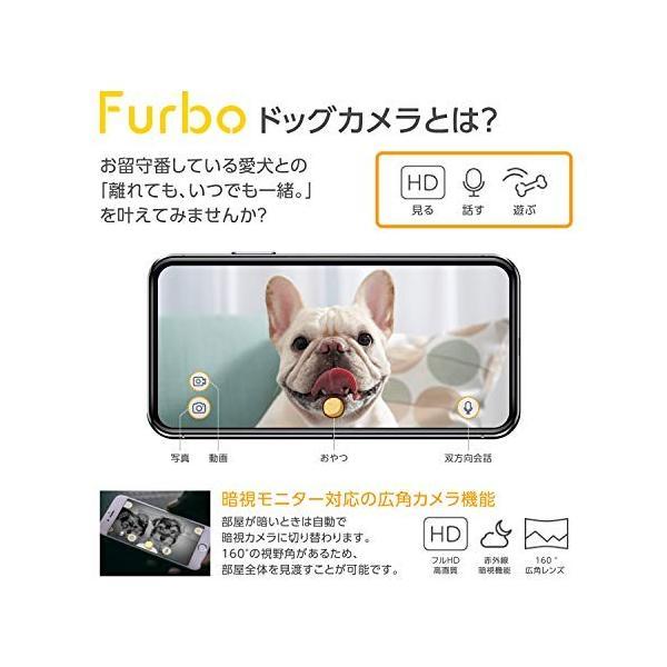 Furbo ドッグカメラ : ペットカメラ 飛び出すおやつ 写真 動画 双方向会話 犬 留守番 iOS Android AI通知|hikari-net|03