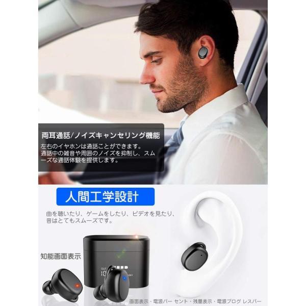 最新版 2019 Bluetooth5.0+EDR搭載 Bluetooth イヤホン Hi-Fi高音質 音量調整可 3Dステレオサウンド 完|hikarigarden|03