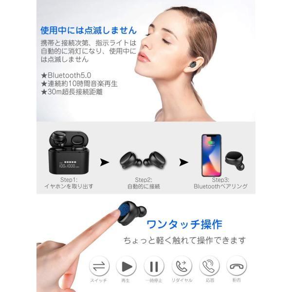 最新版 2019 Bluetooth5.0+EDR搭載 Bluetooth イヤホン Hi-Fi高音質 音量調整可 3Dステレオサウンド 完|hikarigarden|08