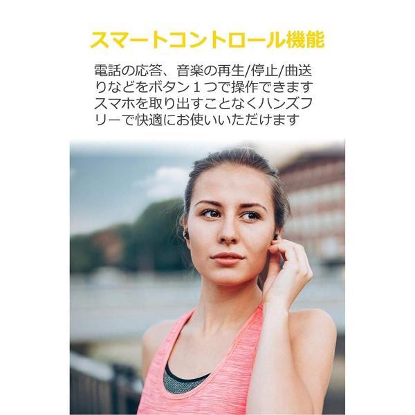 Anker Zolo Liberty (Bluetooth 4.2 完全ワイヤレスイヤホン) PSE認証済 / 最大24時間音楽再生 / S|hikarigarden|07