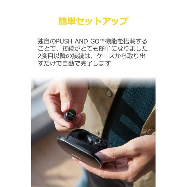 Anker Zolo Liberty (Bluetooth 4.2 完全ワイヤレスイヤホン) PSE認証済 / 最大24時間音楽再生 / S|hikarigarden|08
