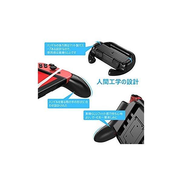 ジョイコンハンドル 任天堂スイッチ ニンテンドースイッチ グリップ Switch 専用ハンドル?Joy-Con コントローラー 自由伸縮 ス hikarigarden 12