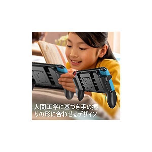 ジョイコンハンドル 任天堂スイッチ ニンテンドースイッチ グリップ Switch 専用ハンドル?Joy-Con コントローラー 自由伸縮 ス hikarigarden 05